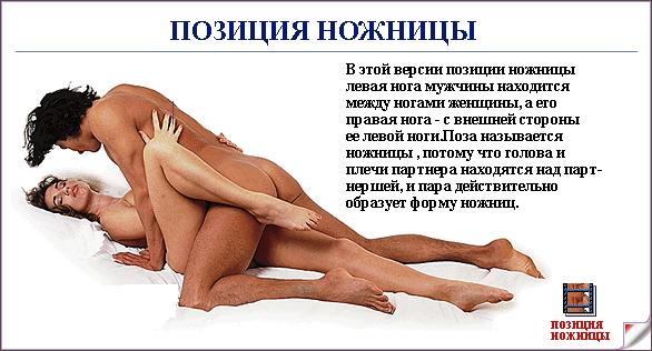 psiholog-seks-interesnoe-sovet