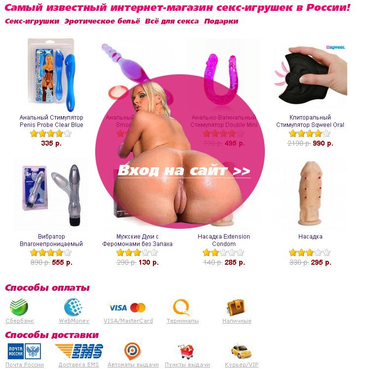 Порно шоп магазин 21061 фотография