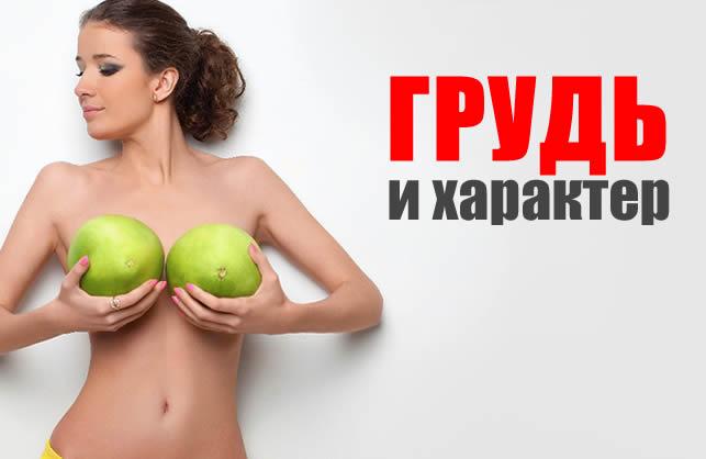 Виды секса: фистинг, римминг, анальный, оральный, петтинг